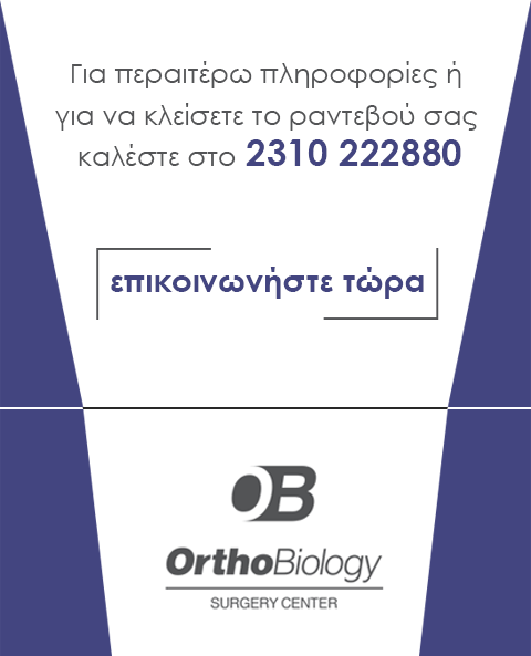 Orthobiology_CTA_Mobile_2